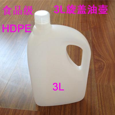 湖南fun88怎样厂:用于食品包装的乐天堂优惠要求