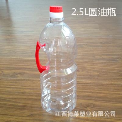 食品级PET瓶