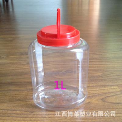 干货包装罐