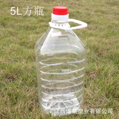 透明食用油瓶