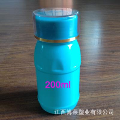 FUN88微博农药瓶