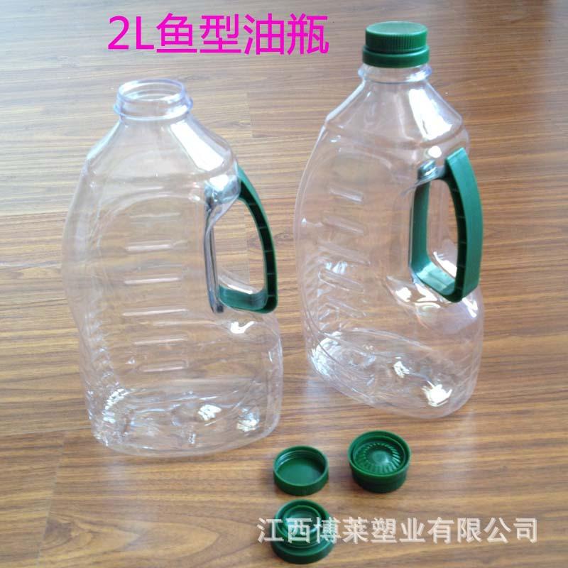安徽乐天堂优惠瓶